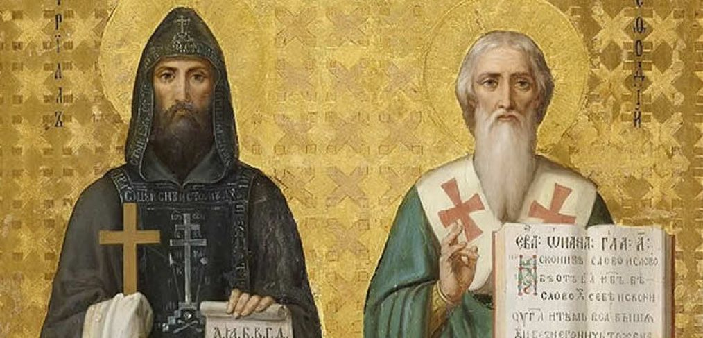 Image result for st cyril & methodius